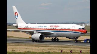 أخبار عربية وعالمية - إصابات إثر تعرض طائرة صينية لاضطرابات جوية