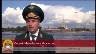 """Посвящение в первокурсники специальности """"Таможенное дело"""""""