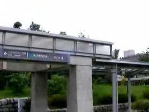 International Conference Hall Kyoto