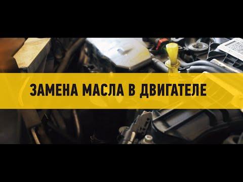 Замена масла в двигателе Ford Kuga в автосервисе Oiler