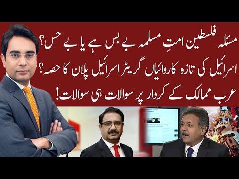 Cross Talk | 15 May 2021 | Asad Ullah Khan | Lt. Gen (R) Ijaz Awan | Saeed Qazi | 92NewsHD thumbnail