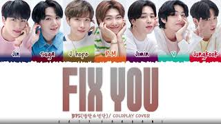 Download [MTV UNPLUGGED] BTS (방탄소년단) - 'Fix You' (original: Coldplay) Lyrics [Color Coded_Eng]