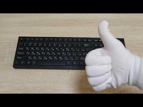 Обзор на клавиатуру Defender UltraMate SM-535 RU/ Хорошая, бюджетная, беспроводная клавиатура.