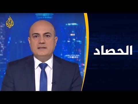 ???? الحصاد - الجزائر.. عبد المجيد تبون رئيسا منتخبا للبلاد  - نشر قبل 14 ساعة