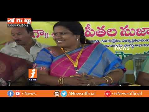 Reason Behind TDP Divided To Two Groups In West Godavari?   Loguttu   INews