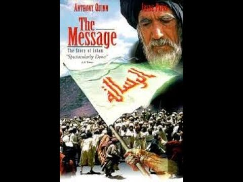 Download The Message 1977 english version full movie By Mustapha Akkad