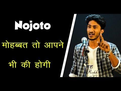 Mohabbat Hindi Shayari At Open Mic Agra   Heart Touching Love Shayari   Love Shayari   Mohabbat Poem