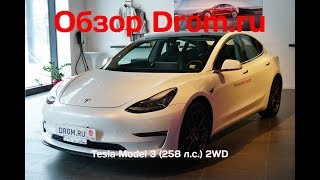 Tesla Model 3 2018 (258 л.с.) 2WD - видеообзор