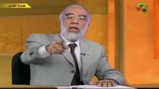 يأتي على الناس زمان يغربلون فيه غربلة - الشيخ عمر عبد الكافي