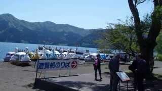 神奈川県箱根町の箱根園から眺める芦ノ湖と駒ガ岳の風景.