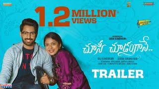 Choosi Choodangaane Telugu Movie Trailer