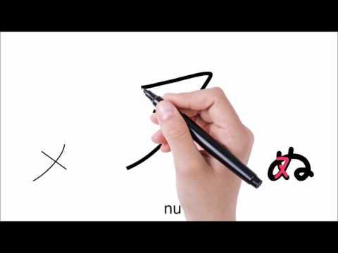 The Easiest Way to Learn KATAKANA #1  │JAPANESE AMMO