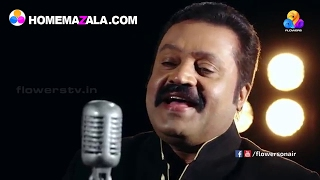 Manju Pookkalil - Love Song by Suresh Gopi
