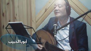 بالفيديو.. أحمد الحجار يطلق برومو 'أبو الحبيب'