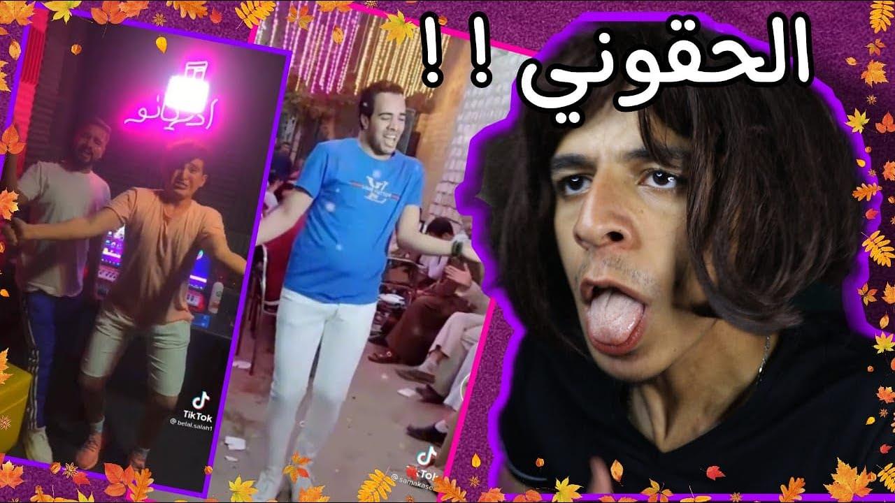 Download شوف سعدية ميك اب ارتيظت عملت معاهم ايه l صدمة ! !