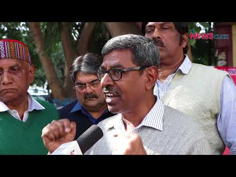 BSNL Employees Protests against Privatisation