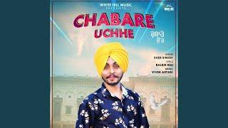 Chabare Uchhe