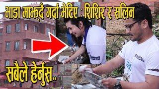 यस्तो ठाउँमा भाँडा माझ्दै गर्दा भेटिए - शिशिर भण्डारी र हिरो सलिनमान बनियाँ- Shishir Bhandari Video