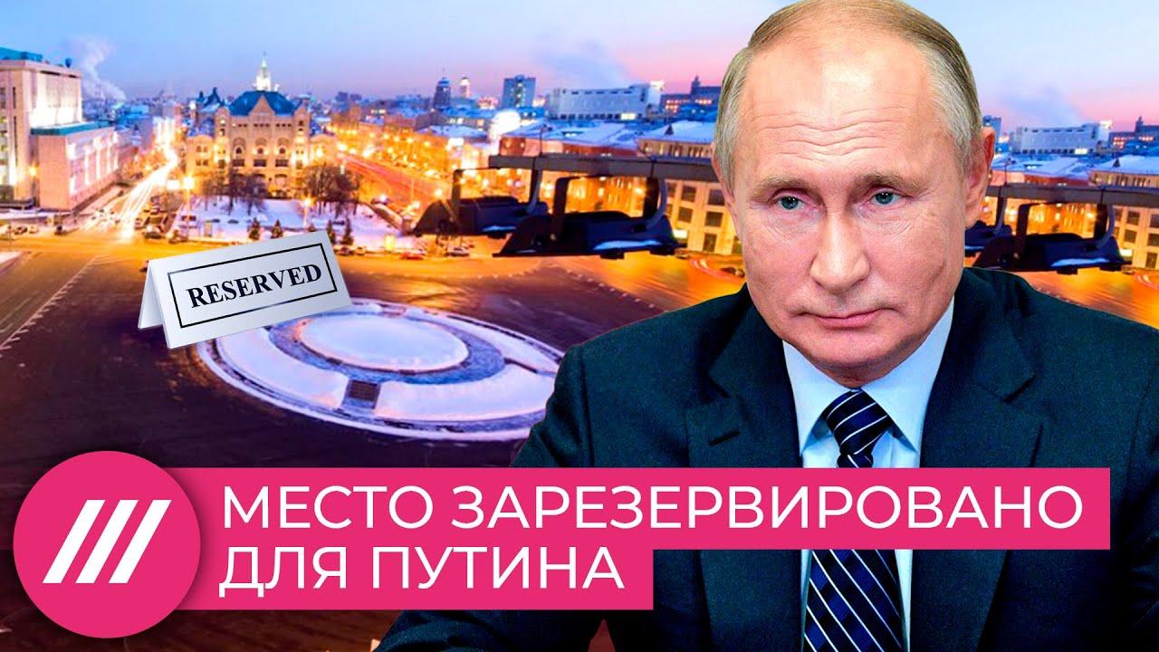 «Место зарезервировано для Путина»: народный депутат СССР о том, вернут ли Дзержинского на Лубянку