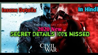 Capital America: Civil War secret Details missed | Explained in Hindi