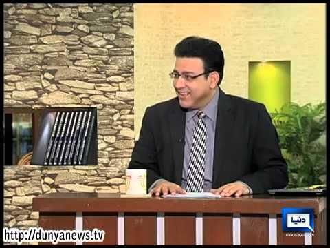 Dunya News - HASB-E-HAAL - 12-Jan-2014