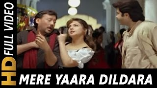 Mere Yaara Dildara Zara Sun | Hariharan, S.P.Balasubrahmanyam | Kabhi Na Kabhi 1998 Songs