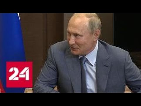 Президенты России и