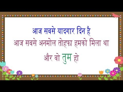 Birthday Wishes For Daughter In Hindi Youtube