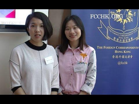 Hong kong sexual harassment