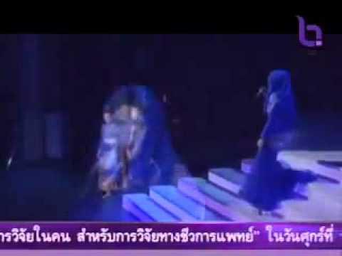Siti Nurhaliza- Biarlah Rahsia & Koibito Yo (ASEAN-Japan Music Festival 2013)
