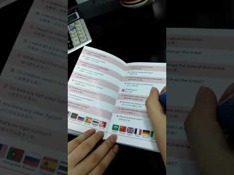 14 languages translating pen