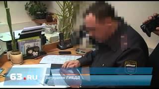 Новости Самары: «Дорожные убийцы» оплатят счета