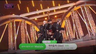Gambar cover iKON - '뛰어들게 (Dive)' 0209 SBS Inkigayo