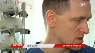 Областная детская больница получила оборудование от Швейцарии