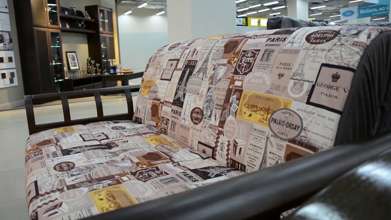 Как надеть универсальный чехол на диван. chehol-na-mebel.ru - YouTube