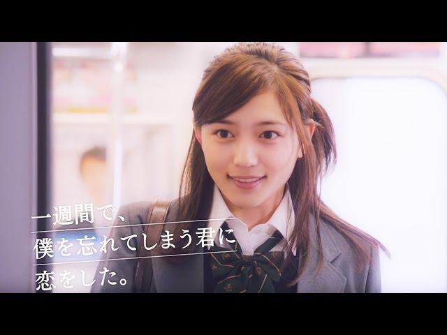 山崎賢人が川口春奈に恋に落ちる瞬間…!映画『一週間フレンズ。』予告編