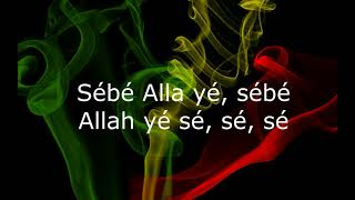 """Another amazing song from the Ivoirian reggae artist Alpha Blondy. The vibrant """"Sebe Allah Y'e"""" (""""Respect Allah""""), a song of encouragement sung in Dioula."""