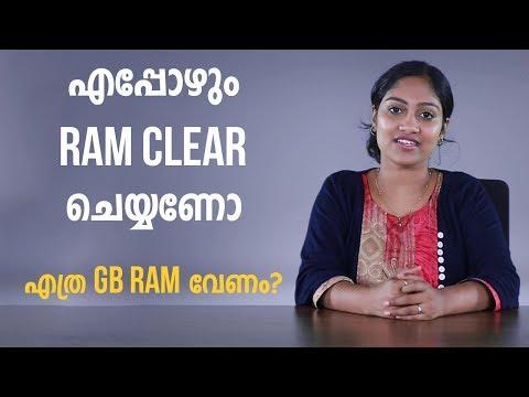എപ്പോഴും Ram Clear ചെയ്യണോ, Android Ram Management, Tech Malayalam