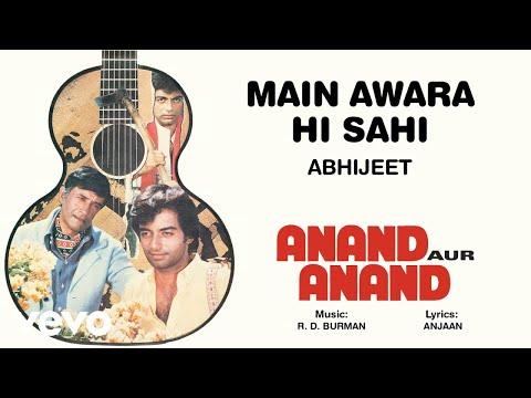 Main Awara Hi Sahi - Anand Aur Anand   (Official Audio)