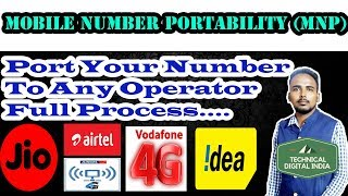 Mobile Number Portability, MNP, Port Number, MNP Process, Porting Phone Number | Jio | Airtel | Idea