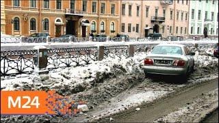 Смотреть видео Санкт-Петербург утопает в снегах с конца декабря - Москва 24 онлайн