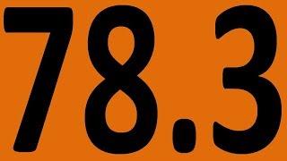 КОНТРОЛЬНАЯ 18 АНГЛИЙСКИЙ ЯЗЫК ДО АВТОМАТИЗМА УРОК 78 3 УРОКИ АНГЛИЙСКОГО ЯЗЫКА
