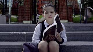 GLORIA OUTLETS 華泰名品城 2016 微電影『幸福不打折』30's