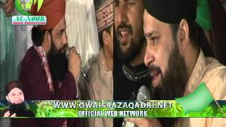 Tajdar e Haram  - Owais Raza Qadri - Mehfil At Griffan Ground Lahore 22 october 2011