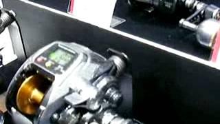Shimano ForceMaster 3000MK
