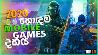 Top 10 Android And iOS Games   2020   Sinhala