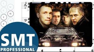 Как играть на гармони Мобильник (из к/ф Бумер) | How to play Boomer on accordion | SMT Pro