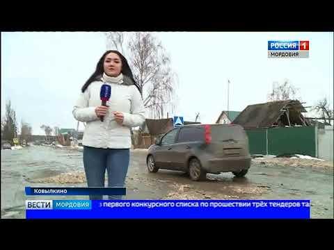 Активист ОНФ из Ковылкина обнаружил нечестную закупку