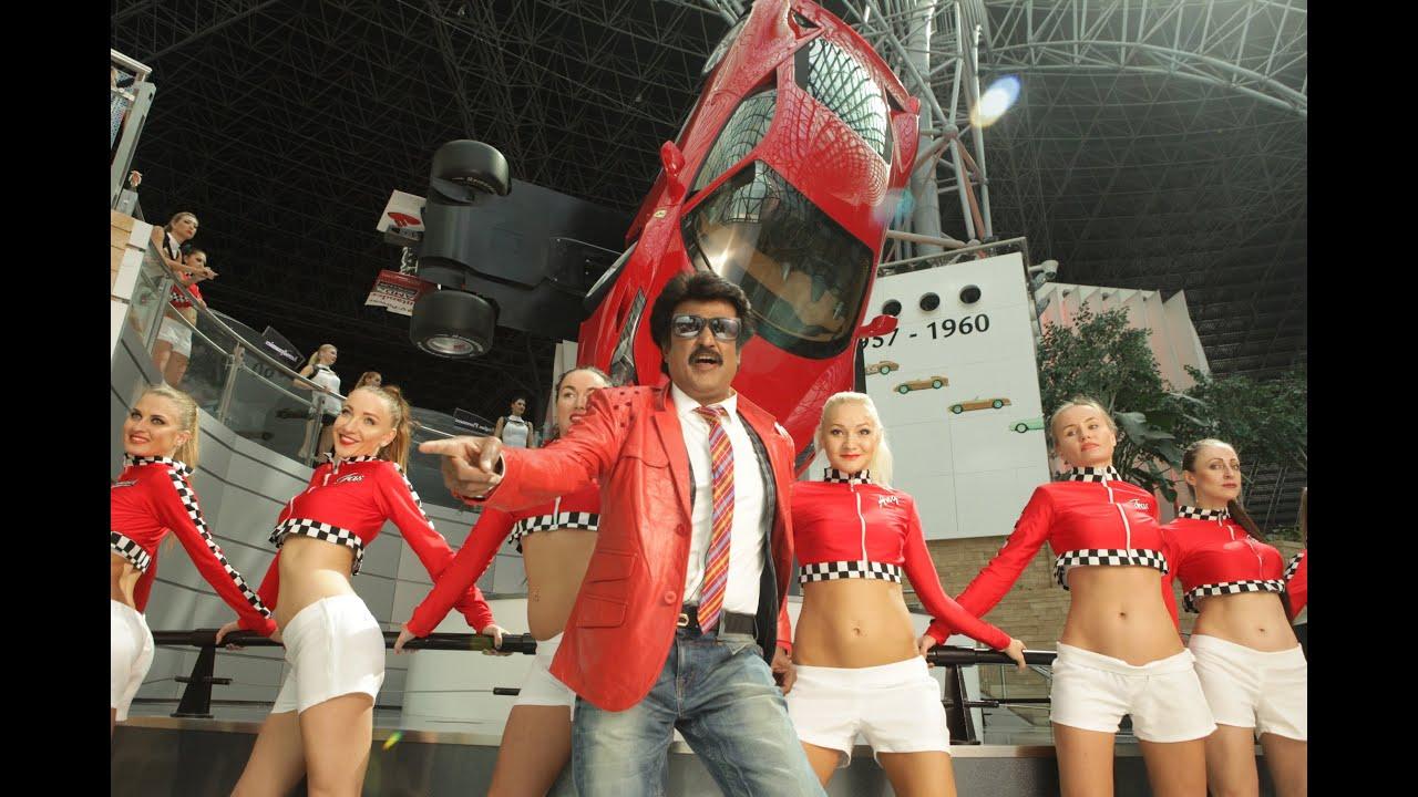 Rajnikanth Lingaa Ranga Ranga Shot In Ferrari World Abu