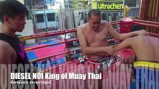 Video Unique Muay Thai Training Master Toddy's Muay Thai Academy download MP3, 3GP, MP4, WEBM, AVI, FLV Agustus 2018